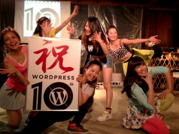 WP 10th Anniversary Party